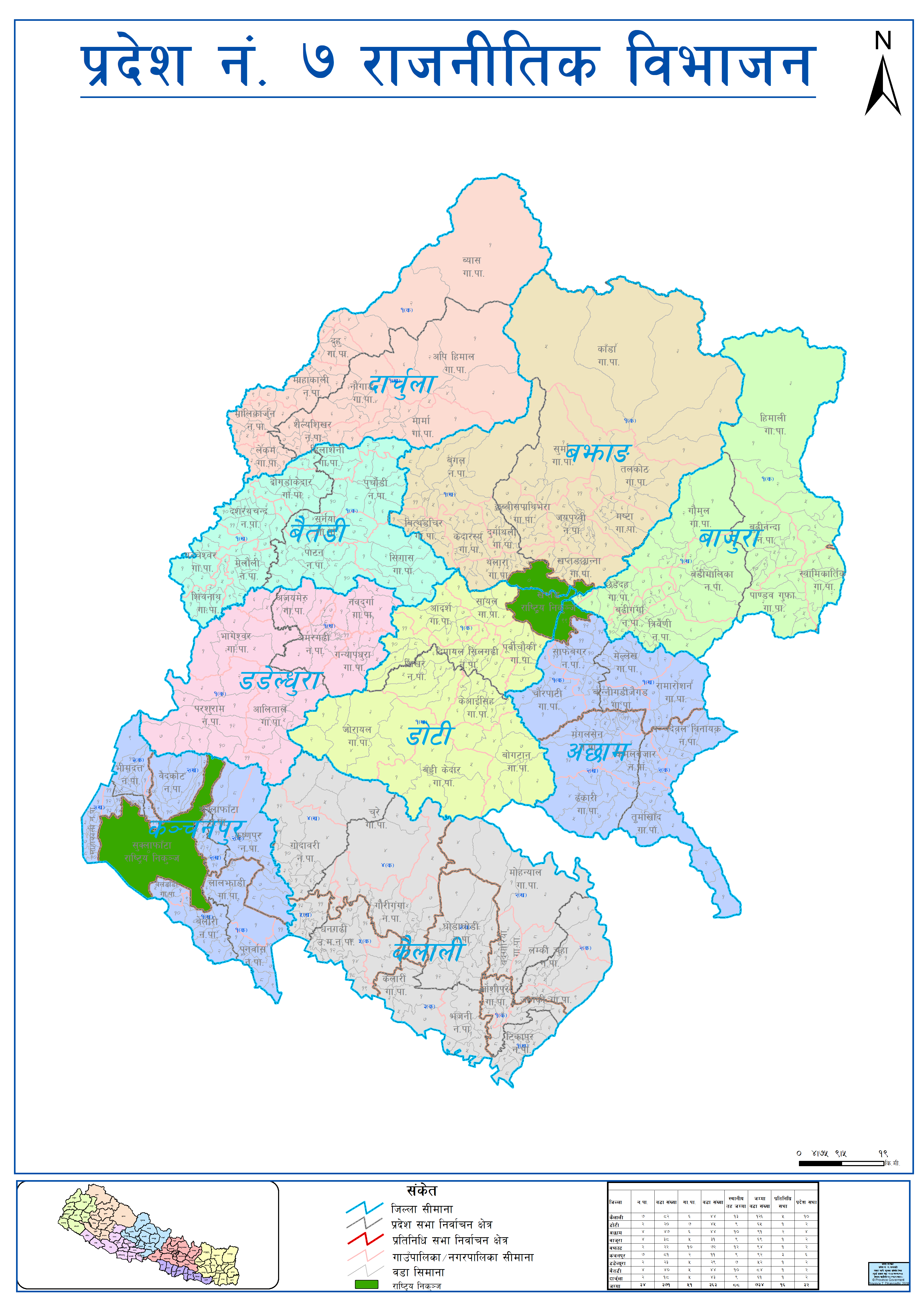 Province Political GIS Map